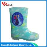 Bottes de pluie en caoutchouc pour enfants Lovey Child