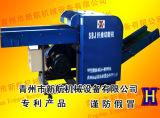 Textile d'habillement utilisé réutilisant la machine pour le textile de découpage