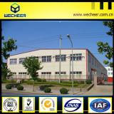 2017 최신 판매 빛 장기 사용 경간 강철 구조물 건물 공장 직매