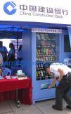 Игрока экрана компьютерной системы торговый автомат большого автоматический для комбинированного