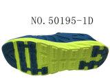 No. 50195 due pattini delle azione di sport della maglia degli uomini di colori