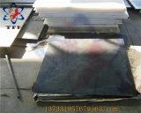 Жесткий толстый терморезистентный нейлоновый лист