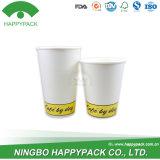 中国の卸し売りカスタム防水紙コップ