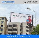 방수 옥외 P5mm 건물 끈 LED 스크린