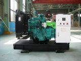 セリウム(GDC30)が付いている工場販売法30kVA Cumminsのディーゼル発電機