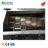 Máquina de trituración fuerte plástica de la serie de Ldf