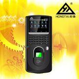 指紋のアクセス管理(HT-NF18)