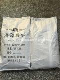 Alginate do sódio da alta qualidade para a classe de matéria têxtil