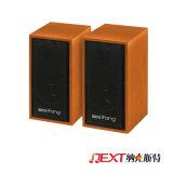 2.0 L'amplificateur de bois Haut-parleurs avec poudre Phospor (M-010)