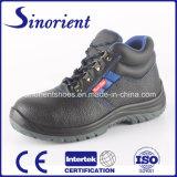 Ближнем вырезать стальным носком безопасности рабочие ботинки RS8109A