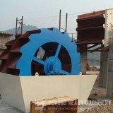 販売のYuhongの高品質の砂の洗濯機