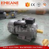 220V 50Hz 1450rpmの全く閉鎖7.5HP電動機(YC132M-4)