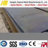 Лист сосуда под давлением повышенной температура En 10028-2 определенный 13crmo4-5 стальной