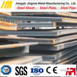 P690qの専門の製造者の水力電気の鋼材