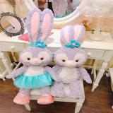 귀여운 토끼 사랑 토끼 견면 벨벳 연약한 채워진 장난감