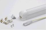 統合されたT8二重線24W 5FT LEDの管ライト