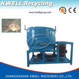 Polpa que separa a máquina/removedor de Paper&Bags/sacos de Paper& que removem a máquina