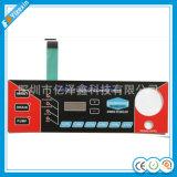 Elektrische Gerätebasissteuerpult mit kapazitiver Noten-Taste