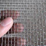 Maglia dello schermo della finestra di alluminio delle 16 maglie, anti maglia dell'alluminio della zanzara