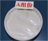 Sealant полисульфида 2 компонентов для бетона с свойствами собственной личности слипчивыми