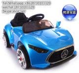 China passeio de carro moto Cofre Kids Electric Toy Car