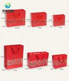 カスタム安いギフト多彩な印刷のロゴの包装キャンデーの紙袋