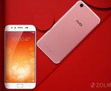 Handy LCD-Bildschirmanzeige für Vivo X9p