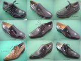 人のための革靴