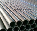 Prezzo del tubo del polietilene ad alta densità