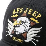 Крышка хлопка с плоским вышитым логосом