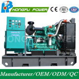 44kw 55kVA Cummins Engine Hongfu Power Generator Set Excellent Performance