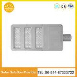 フルパワーの電力半値の情報処理機能をもったモード太陽LEDは太陽街灯をつける