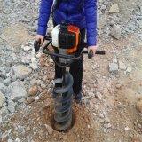 Горячим ручные резцы землекопа отверстия столба сбывания 63cc приведенные в действие газом