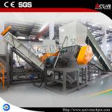 2017 residuos de plástico de PVC de alta velocidad trituradora horizontal