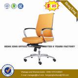Pierna de madera/Metal Sala de Reunión Silla de oficina (NS-6C076C)