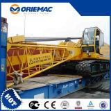 Oriemac кран на гусеничном ходе 55 тонн миниый с самосхватом (QUY55)