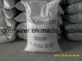 El fertilizante de nitrógeno de sulfato de amonio granular n el 21%