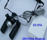 Nachladbare chirurgische zahnmedizinische einfache LED-Scheinwerfer-Lupe 4X