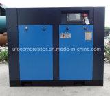 30kw 7-12.5bar産業電気回転式ねじ空気圧縮機