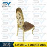Presidenza d'acciaio dell'oro della presidenza di banchetto del distributore della mobilia dell'hotel che pranza presidenza