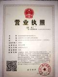 2, cena CAS 55422-79-2 de China del clorhidrato de la piridina 6-Bis- (chloromethyl)