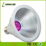 All Kinds of Plants를 위한 Home Organic Bulb Red Blue New Style를 위한 가장 새로운 LED Grow Light PAR38 15W E26 E27
