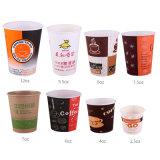 Logo personnalisé ou motif imprimé Design tasse en papier jetables