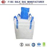 Большой пластиковый мешок тканый для муки
