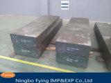 China fabrico chinês de alta qualidade Dievar 8418 Ferramenta de trabalho a quente morrem de aço forjado material de liga de aço do molde plana