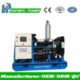 Yangdong 엔진 힘 31kVA를 가진 침묵하는 열려있는 유형 전력 디젤 엔진 발전기