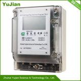 Одна фаза электронных предоплата дозатора для промышленности и домашнего использования 1 уровня