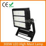 300 W de alta LED Lámpara de mástil de la iluminación exterior