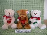 Hi CE71 2013 Mini cadeau de l'ours