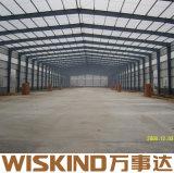 鉄骨フレームの倉庫か鋼鉄研修会